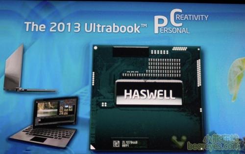 图说IDF:英特尔Haswell芯片真身出现